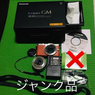 Panasonic - GM1 パナソニック ミラーレスカメラ ジャンク