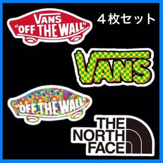 ヴァンズ(VANS)のポイント処分などには最適!!  VANS ステッカー 3枚プラス1枚の4枚セット(ステッカー)
