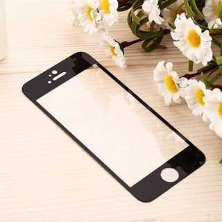 iPhoneSE第2世代 ブラック 液晶強化ガラス(モバイルケース/カバー)