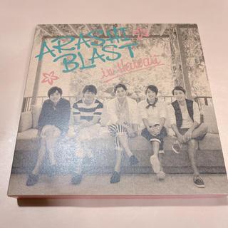 嵐 - 嵐 ♡ DVD