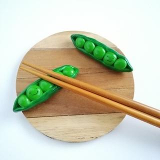 さやえんどう豆 箸置きセット(テーブル用品)