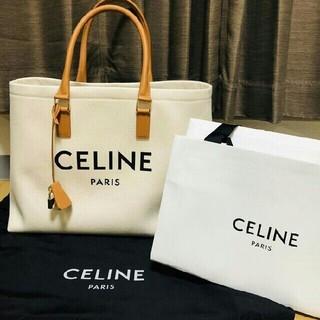 celine - セリーヌ キャンバストート ホリゾンタル 正規品!