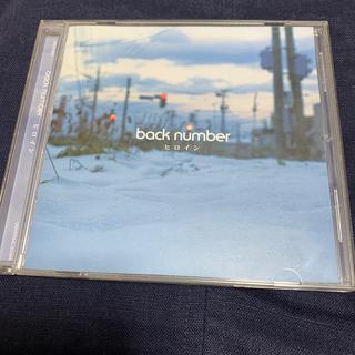 バックナンバー(BACK NUMBER)のback number ヒロイン CD(ポップス/ロック(邦楽))