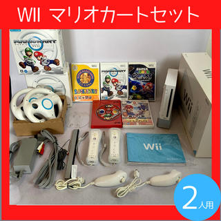 ウィー(Wii)のWii 本体 2人で楽しむ マリオカート マリオづくし セット ニンテンドー(家庭用ゲーム機本体)