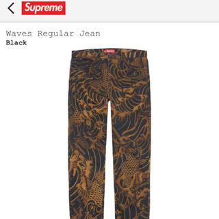 Supreme - supreme Waves Regular Jean BLACK 34