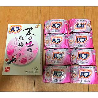 カオウ(花王)のkao 炭酸ガス 薬用入浴剤バブ 春告浴 紅梅の香り 8錠(入浴剤/バスソルト)