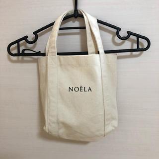 ノエラ(Noela)の♡美品♡ノエラ ノベルティオリジナルエコバッグ (トートバッグ)