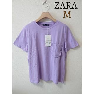 ザラ(ZARA)の今季 新品 ZARA ザラ フリルポケット Tシャツ 半袖 トップス(Tシャツ(半袖/袖なし))
