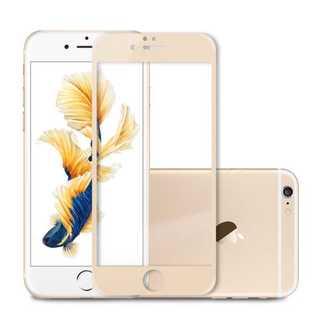iPhone6Plus/6s Plus ゴールド 液晶強化ガラス保護フィルム P(モバイルケース/カバー)