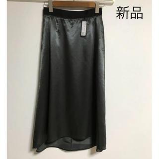 バンヤードストーム(BARNYARDSTORM)の新品‼︎ BARNYARDSTORM サテンスカート(ロングスカート)