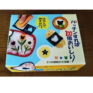 海苔パンチ のりのりパンチ 型抜き (弁当用品)