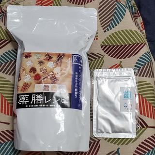 薬膳レシピ 膵臓用 ☆新品未開封(ペットフード)