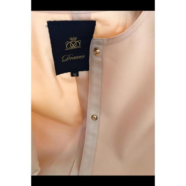 Drawer(ドゥロワー)のDrawerドゥロワー2019SSスプリングコートジャケット36石井美保さん着  レディースのジャケット/アウター(ノーカラージャケット)の商品写真