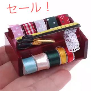 バンダイ(BANDAI)のミニチュア  裁縫道具 新品未使用(ミニチュア)