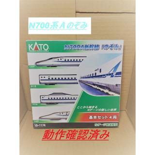 カトー(KATO`)のKATO N700系Aのぞみ(鉄道模型)
