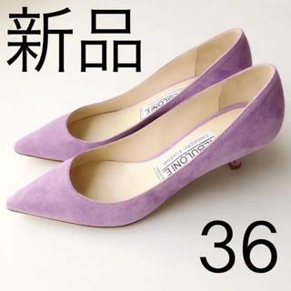 IENA - 【新品】NEBULONIE スエード パンプス◇36