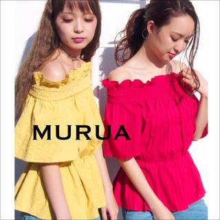 MURUA - MURUA フリル オフショル ブラウス♡ロイヤルパーティー RESEXXY