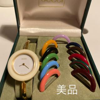Gucci - 腕時計