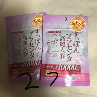 オリヒロ(ORIHIRO)のオリヒロプランデュ すっぽんプラセンタ高麗人参粒 60粒(ダイエット食品)