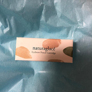 naturaglace - ナチュラグラッセ アイブロウペンシル