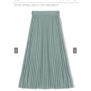 GRL - 【未使用】ロングプリーツスカート