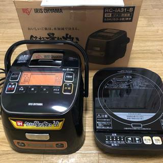 アイリスオーヤマ - アイリスオーヤマ 炊飯器 IH 3合 カロリー計算機能付き RC-IA31-B