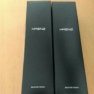HMENZ (メンズ) リムーバークリーム 除毛クリーム(脱毛/除毛剤)