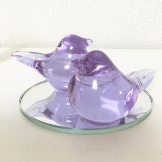 ガラス細工 鳥(紫) 2コセット(ガラス)