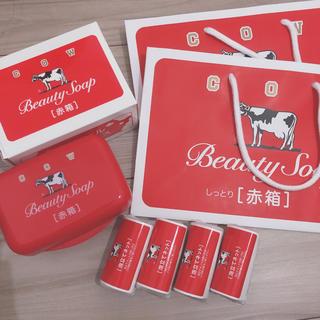 牛乳石鹸 - 牛乳石鹸 オリジナル石鹸ケース