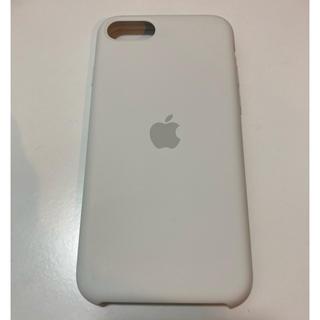 アップル(Apple)のiPhoneSE 第2世代用 Apple純正品シリコンケース(iPhoneケース)