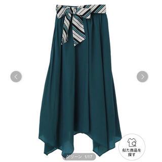 トランテアンソンドゥモード(31 Sons de mode)のトランテアンソンドゥモード スカーフベルト付きイレヘムスカート(ロングスカート)