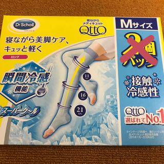 メディキュット(MediQttO)の寝ながらメディキュット 瞬間冷感機能 Mサイズ×1(フットケア)