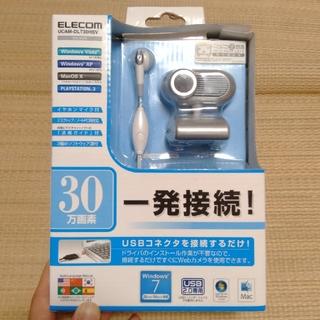 エレコム(ELECOM)の【新品】ELECOM webカメラ(UCAM-DLT30HSV)(PC周辺機器)