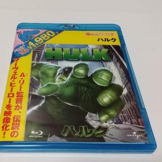 マーベル(MARVEL)のハルク Blu-ray(外国映画)