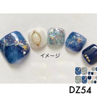 3Dネイルシール フット用 DZ54 2枚目以降割引あり(ネイル用品)