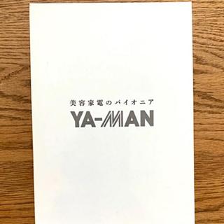 【値下げ】YA-MAN キャビスパ FACE&BODY ホワイト