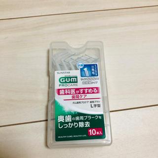 サンスター(SUNSTAR)の歯間ブラシ (日用品/生活雑貨)