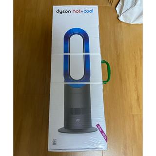 Dyson - 新品未使用 ダイソン hot+cool ホットアンドクール AM09IB