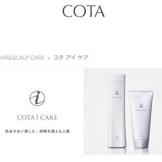 COTA I CARE