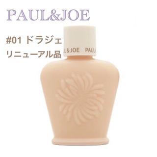 PAUL & JOE - 新品 PAUL&JOE プロテクティングファンデーションプライマー ミニ 01