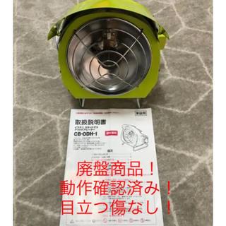 イワタニ(Iwatani)のイワタニ    カセットガスヒーター  CB-ODH-1-GR(ストーブ)