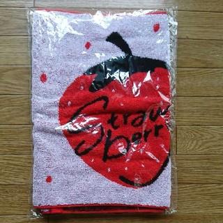 ニュース(NEWS)のNEWS  Strawberry タオル(アイドルグッズ)