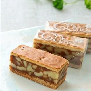 クルミとキャラメルの焼き菓子 5個(菓子/デザート)