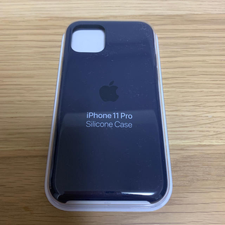 アップル(Apple)のiPhone11 pro シリコンケース ネイビー Apple(iPhoneケース)