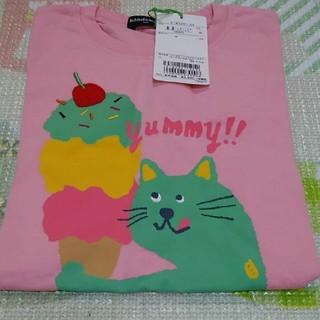 クレードスコープ(kladskap)の【新品】クレードスコープ Tシャツ(Tシャツ/カットソー)