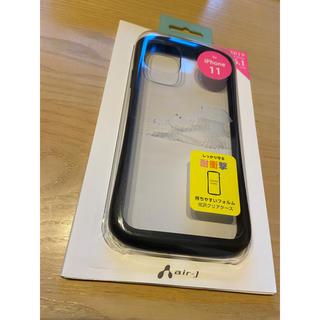 アップル(Apple)のiPhone 11  ケース(iPhoneケース)