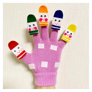 どんないろがすきの手袋シアター(知育玩具)
