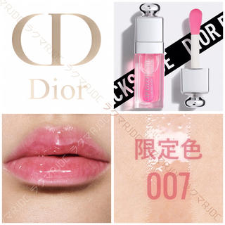 Dior - 【新品箱なし】007 ラズベリー ディオール アディクト リップグロウオイル
