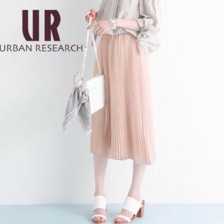 アーバンリサーチ(URBAN RESEARCH)のパウダーシフォン♡アーバンリサーチ♡ひらひらプリーツが素敵なスカートパンツ(キュロット)