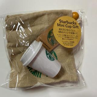 Starbucks Coffee - スターバックス ミニカップ